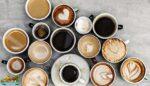 Kahve Sözlüğü